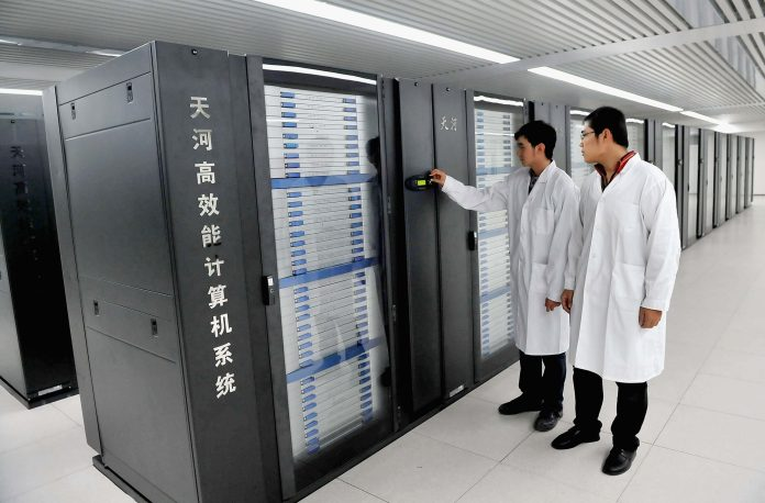 «alt»Supercomputadora«alt»