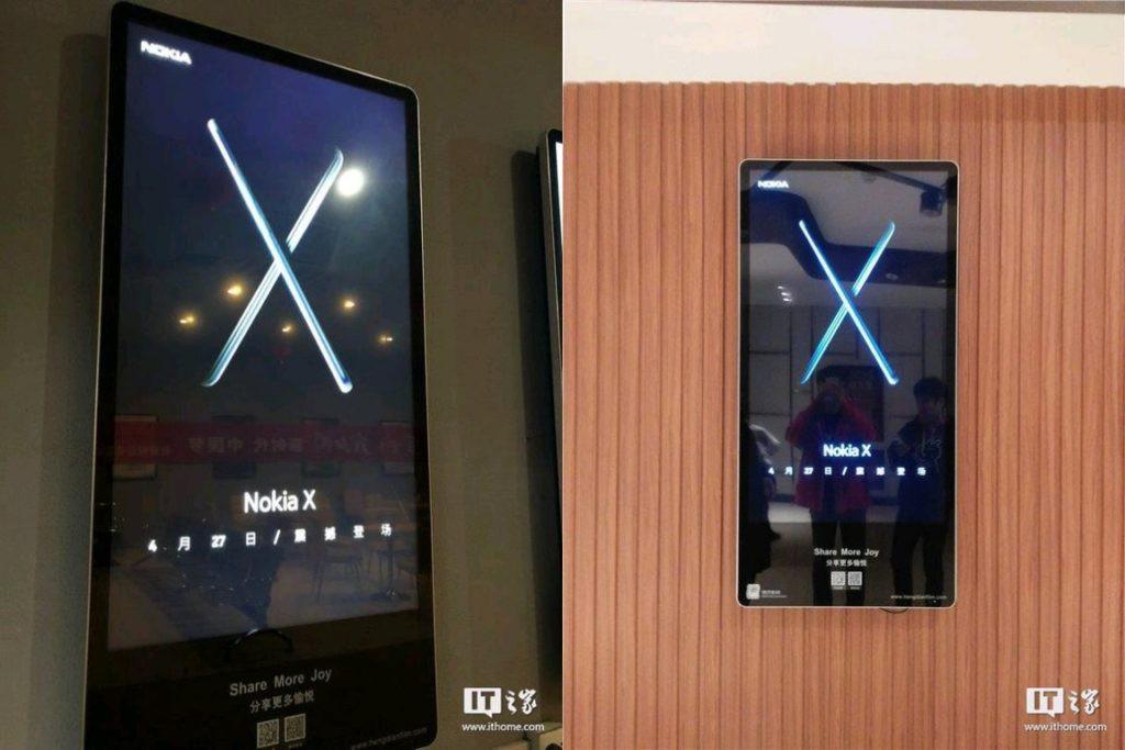 Estos fueron los pósters digitales del Nokia X que aparecieron en un cine en China