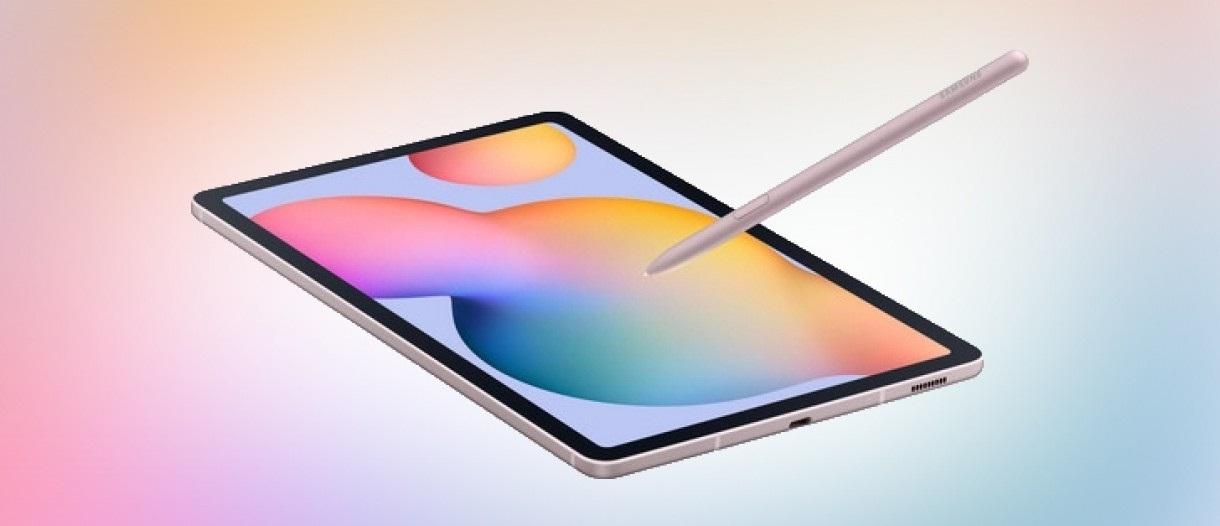 Galaxy Tab S7 +